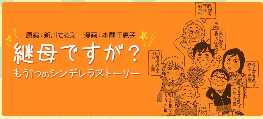 7月発売の育児漫画と新しく見つけたWEB漫画