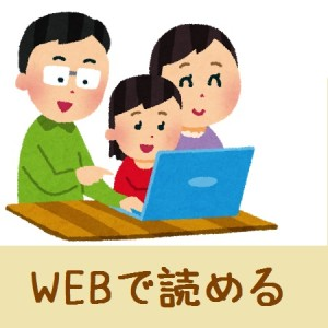 computer_family2