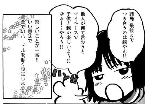 aokimitsue9