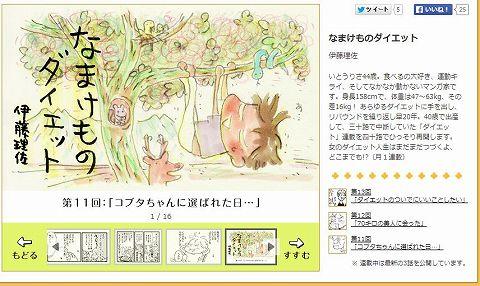 伊藤理佐の画像 p1_10
