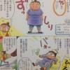 【目録】産後太りの解消に役立つかも?ダイエット体験漫画 23作
