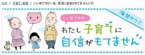 iitoshi2