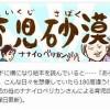 【WEB漫画】マイナビニュースでナナイロペリカンさんの育児漫画スタート!