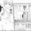 【目録】「男性の妊娠」が描かれた創作漫画11作品