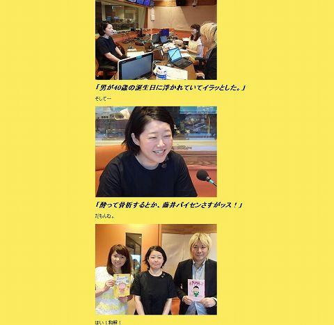 伊藤理佐の画像 p1_30