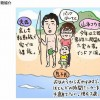 【WEB漫画】マイナビニュースで妊娠マンガ『Oh! 島!! 離島子育て実況中継』(山本ユウカ)連載中!