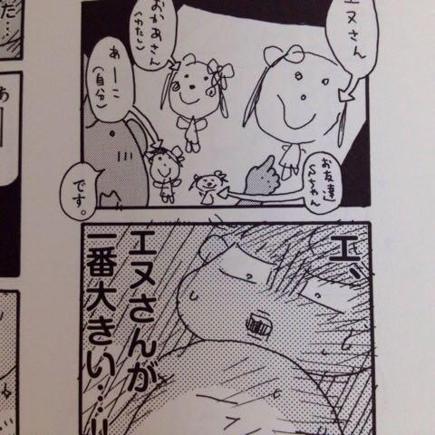 伊藤理佐の画像 p1_19