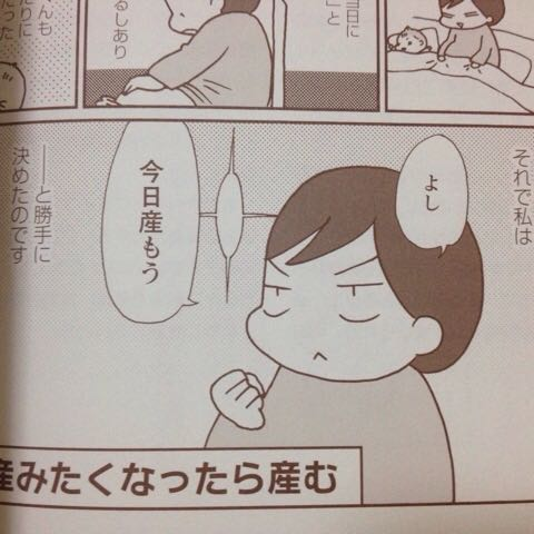 ぷにんぷにんぷ