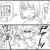 【WEB漫画】吉川景都さんの育児漫画『子育てビフォーアフター』(0~55まで)をまとめました