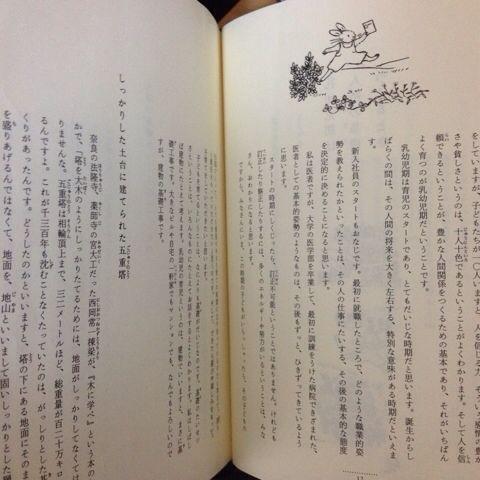 【読書記録】最近読んだ本~『子どもへのまなざし ...
